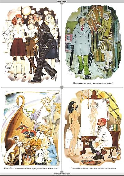 Adult Cartoon Anthology -..
