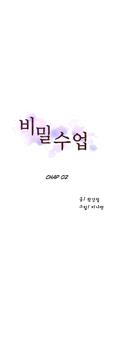 Wang Kang Cheol- Minachan..