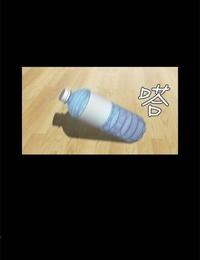 甜蜜假期 1-21 中文翻译(完结) - part 2