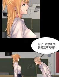 金鳞岂是池中物 49-114 Chinese - part 6