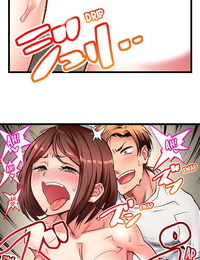 Kemonono★ Fucking My Husband's Younger Brother Ch.1-4 English - part 2