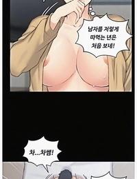 그남자의 자취방 - That Man's Room Ch.129 Korean