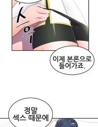 히어로 매니저 - HERO MANAGER Ch. 7-8 Korean