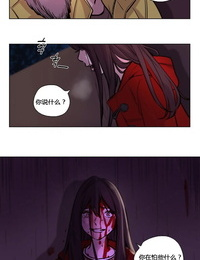 Ramjak Atonement Camp Ch.43-46 Chinese - part 2